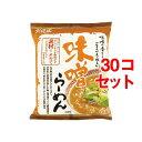 創健社 味噌らーめん(104g*30コセット)