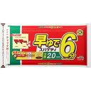 マ・マー 早ゆで6分スパゲティ 太麺2.0mm チャック付結束タイプ(500g)