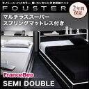 収納付きベッド セミダブル フレーム マットレス付き セミダブルベッド 棚付き コンセント付き 高級感 木製 ベッド下収納 大容量 一人暮らし ワンルーム 子供部屋 男の子