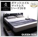 棚・コンセント付収納ベッド【Rizeros】リゼロス 【ポケットコイルマットレス:ハード付き】クイーン