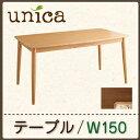 【送料無料】 天板の丸みは小さなお子様がいらっしゃるご家庭でも 安心安全です テーブル ダイニングテーブル 木製テーブル 食卓テーブル 天然...