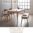 ダイニングテーブルセット ダイニングセット 北欧デザイナーズダイニングセット 4点セット(テーブル+チェアA×2+ベンチ) 食卓テーブル 木製 4人【Cornell】コーネル 新生活 敬老の日