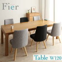 エクステンションテーブル コンパクト 伸長 天然木タモ材 北欧デザイン 一人暮らし ワンルーム 子供部屋