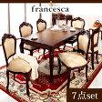 ダイニングテーブル7点セット 木製テーブル テーブルセット ダイニングチェア 6人掛け 6人用 アンティーク調クラシック家具シリーズ -フランチェスカ ダイニング7点セット(ダイニングテーブル(幅150cm) クラシックチェア×6)- ブラウン ホワイト 白 茶 送料無料料