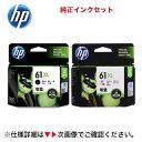 【黒 カラーの新品セット】HP 61XL 純正インク(増量版)ブラック &カラー (CH563WA, CH564WA)(ENVY 5530, 4500, 4504 / OfficeJet 4630 対応)