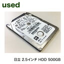 【代引不可】中古品 2.5インチ HDD (500GB) メーカー :日立(HGST) HTS545050A7E362 (ネコポス便配送) 5400rpm キャッシュ 8MB(送料込..