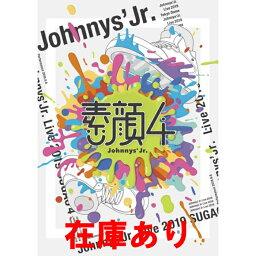<strong>素顔4</strong> ジャニーズJr.盤 DVD 送料無料 新品 キャンセル不可 ジュニア