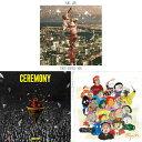King Gnu 完全生産限定アナログ盤 3種セット キングヌー CEREMONY Tokyo Rendez-Vous Sympa レコード