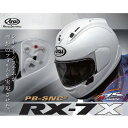 ARAI(アライ) RX-7Xバイク用フルフェイスヘルメット
