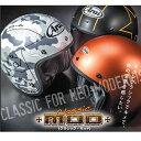 ARAI(アライ) CLASSIC-MOD(クラシック モッド)ソリッドカラージェットヘルメット