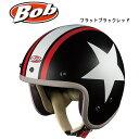 ★特別価格★OGK BOB-Z STAR ジェットヘルメット