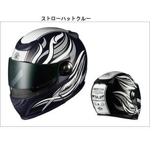 オージーケー アフィード ワンピース サンシェード チンオープンシステムヘルメット