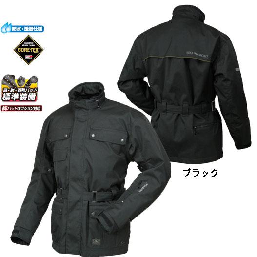 ラフ&ロード RR7001ゴアテックストレックジャケット