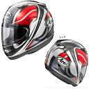 ARAI(アライ) ASTRO-IQ(アストロ-IQ) ゼロバイク用フルフェイスヘルメット