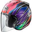 ARAI(アライ) SZ-RAM4 サカタオープンフェイスヘルメット