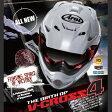 ARAI(アライ)V-CROSS 4オフロードヘルメット