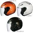 OGK AVAND2ジェットヘルメット