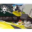 サインハウス GTS216(品番:00073011)B+COM Station (ビーコム ステーション) グループトーク用サーバー