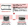 GIVI(ジビ) トップケース装着用フィッティングカワサキ ZRX1100/2('97-'99)【smtb-f】