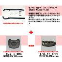 GIVI(ジビ) トップケース装着用フィッティングカワサキ ZRX1200/R/S【smtb-f】