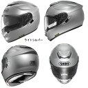 ★★SHOEI  GT-Air (ジーティー - エアー) サンバイザー内蔵フルフェイスヘルメット