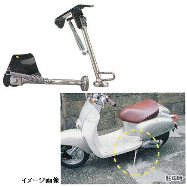 ナンカイ オリジナルNK-155 スマートディオ/クレアスクーピー/Z4スクーター用サイドスタンド