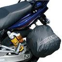 ラフ&ロード RR9908ポケッタブルヘルメットカバー