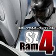 ARAI(アライ) SZ-RAM4(SZ−ラム4)オープンフェイスヘルメット