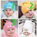 ベビー 赤ちゃん 男の子 女の子 帽子 ニット帽 防寒 シンプル クマ くま 熊 ベアー ブルー ピンク イエロー