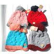キッズ服 子供服 男の子 女の子 ニット帽 耳あて 防寒 ボンボン付き 売れ筋 02P01Oct16