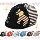 ベビー服 赤ちゃん服 キッズ服 子供服 男の子 女の子 帽子 ハンチング 紫外線 日射病 対策 ボーダー ストライプ ロゴ