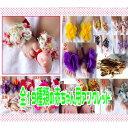 ベビー 赤ちゃん服 アクセサリー アンクレット 足 飾り 小物 フラワー 花 19種類 売れ筋