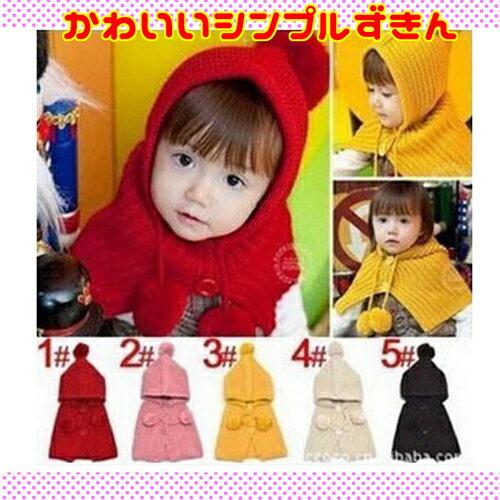 ベビー赤ちゃんキッズジュニア子供帽子ニット帽ポンチョケープマント防寒頭巾ずきんズキンシンプルポンポン