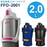 �����⥹ ������Ǯ���ݡ��ĥ��㥰 FFO-2001 2.0L