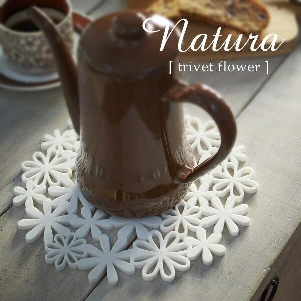 フラワー ナベ敷き ホワイト