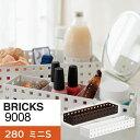 ブリックス 9008 (280 ミニS)