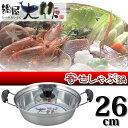 ����� �鲰��� IH �б� �褻������� 26cm ( ����֤������ ���� ��Ʀ���� )