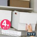 吊り戸棚 収納 ボックス 白 ワイド F40001 まとめ買...