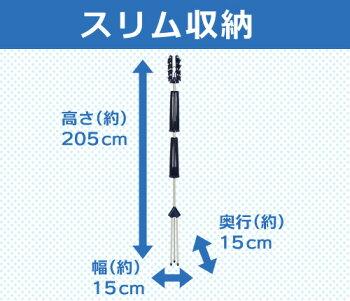 ����������Τۤ�������ɥ����⥹MH-3R
