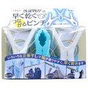洗濯物が早く乾く つながるピンチ 6個入