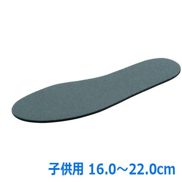 中敷 インソール 抗菌+消臭 子供用 フリーサイズ(16.0〜22.0cm) C1590