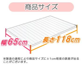 シャッター風呂ふたS12ホワイト(幅65×長さ120cm用)【東プレ】