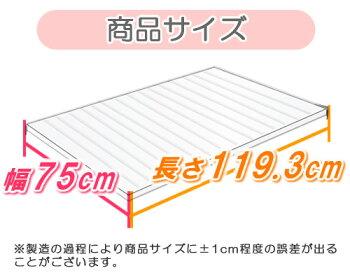 Ag+ラクネス折りたたみ風呂ふたL12(幅75×長さ120cm用)【東プレ】