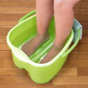お部屋で手軽に足湯タイムが楽しめる足湯器レディース足湯専科 パールグリーン