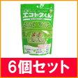 元祖エコトクくん グリル敷石 ET001(お買い得6個セット)