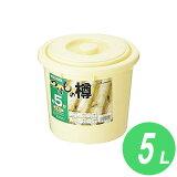 漬物樽 5型