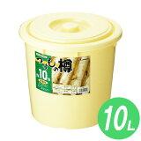 漬物樽 10型
