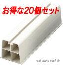 因幡電工 プラロック エアコン据付台 350系 アイボリー PR-351N-I 【20個セット】