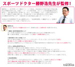 ������̵��!��ӥ塼���5,000�ݥ���ȥ��å�!��[�������������]����/���������¥���/���������ڥ�����б��Բġۡ�asrk_item_2014��
