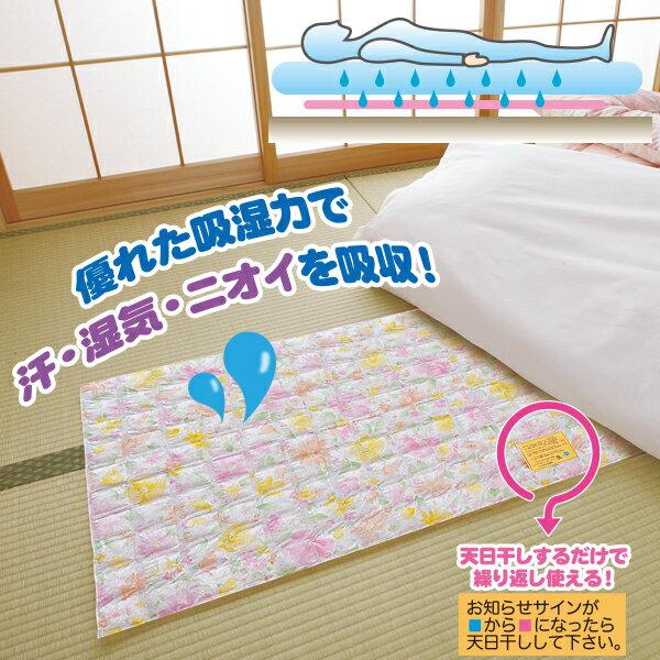 【 布団 湿気取りマット 吸水シート 汗取りマ...の紹介画像3